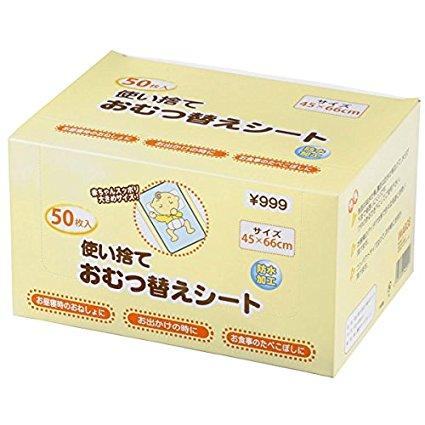 西松屋 使い捨ておむつ替えシートBOX(50枚入)